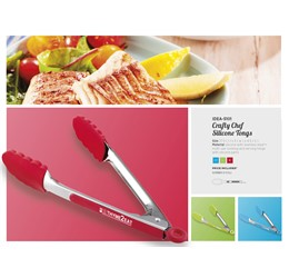 Crafty Chef Silicone Tongs